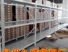 洛江电商货架仓储仓库重型货架特价批发仓储货架