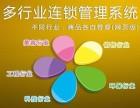 南昌直销软件开发,直销会员管理系统开发,首选恒汇科技