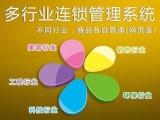 安徽直销软件开发,直销会员管理系统开发,恒汇科技