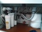 泰医附院太阳能 热水器 洗衣机 净化器安装维修 壁挂炉安装