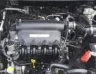 比亚迪G32012款 1.5 手动 豪华型