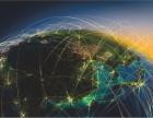 华云科技:泛在电力物联网暨产品体系发布会