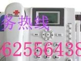 东莞联通无线固话安装方案