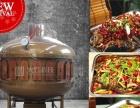 UFO圆形无烟炭火太空舱烤鱼炉加盟 厨具餐具
