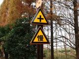 热销供应铝制交通标志牌定做各类减速慢行道