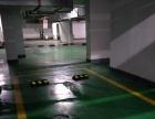 低价出售丰泽东海湾丽园地下室车位产权满