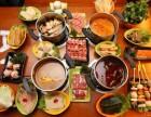 开一家红满家自助火锅店需要多少钱,加盟费是多少