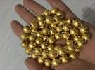 无锡今日黄金回收价格,无锡黄金回收哪里有,专业快捷