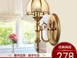 欧式全铜客厅单头壁灯 卧室床头灯墙壁灯走廊过道楼梯灯饰 灯具