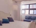 中南复式公寓日租130元/天