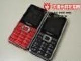 国产手机批发 天时达T7906大按键 老人机 大喇叭 双卡双待