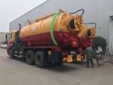 中山市疏通下水道,抽粪24小时热线服务