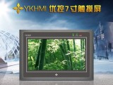MM-40MR-12MT-700-FX-A