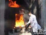 上海环保认可的服装鞋帽焚烧中心,联盟下架服装鞋帽焚烧