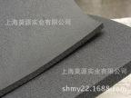 生产定制5倍防震XPE/IXPE泡棉材料 超宽PE塑料板 缓冲IXPE材料