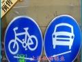 定做交通标志牌 专业设计标牌厂家
