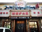 燕郊经营多年460平米湘菜餐厅急转,中介勿扰