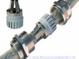 德国Jacob金属屏蔽电缆接头50.620 M/EMVD