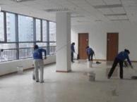 无锡专业保洁、开荒清洗、家庭保洁、地毯、定期保洁