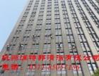 杭州大楼外墙清洗