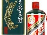 安康回收名烟名酒 年份酒展示 汉阴茅台酒 老酒回收新状况
