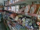 (null) 西坞街道四维石桥村 百货超市 其他