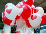 厂家批发供应12寸韩国进口加厚加大型结婚气球 印爱心 圆形气球a