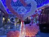 长春气球布置装饰 气球宝宝宴生日宴