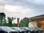 2017款宝马740+5辆奔驰E/宝马5/奥迪A6L车队