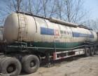 散裝水泥罐車定做新38方42方45方50方罐車免購置稅