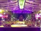 南山龙华展览展会年会开业庆典 灯光音响出租文艺演出