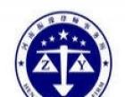 郑州辩护律师费用 免费咨询