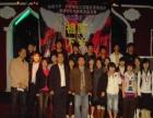 教唱歌-----声乐基础技巧培训一对一教学(福州)