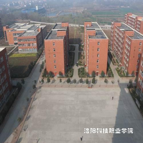 洛阳孟津县科技职业学院跨境电子商务专业