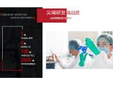 高稳定性的广州化妆品加工厂选出化妆品代加工,赢得消费者的信任