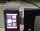 出台呈研便携式热传印照片打印机
