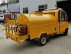 垃圾车厂家直销价格批发价电动垃圾车