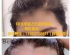 汕头陈红纹绣化妆培训学校6D生态眉之打造发际线