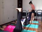 长江路仁恒上元附近瑜伽 专业瑜伽馆 河南安瑜伽