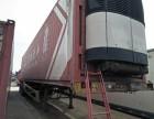 15米的大凤凰冷藏箱