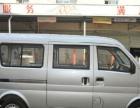 兼职七座面包车承接包车业务巢湖到庐江庐江县到巢湖都