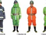 消防战斗服 02式 97式消防服