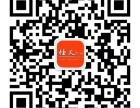 陕西婚庆网站大全