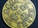 古币在市场到底值多少钱
