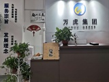 郑州,抖易帮营销云控软件