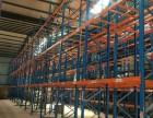 二手设备信息,二手货架回收信息,提供较新天津二手货架收售价格