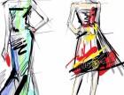 无锡新区哪有服装设计 服装纸板打样培训