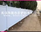 广东深圳龙华PVC围挡PVC护栏市政围挡厂家