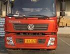 武汉回程9.6米箱式货车长期有车