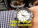 A货手表微商货源一件代发厂家直销